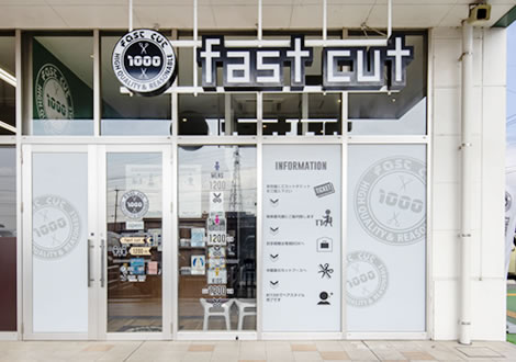 fast cut ゆめモール筑後店